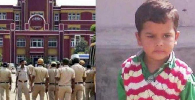 Ryan student murder: CBI hasn't received Haryana govt notice for further probe