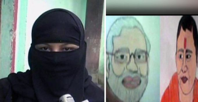 UP: Husband bashes Muslim woman, throws her out of house for painting 'Modi-Yogi' pic