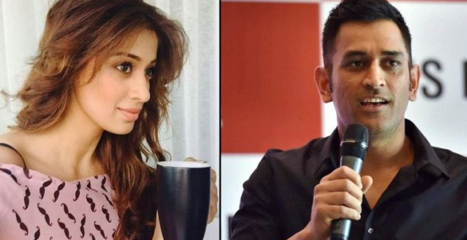 'Who's he?' Raai Laxmi jokes about rumoured ex boyfriend Mahendra Singh Dhoni