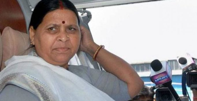 Fourth time in a row: Rabri Devi skips deposition before ED summon again
