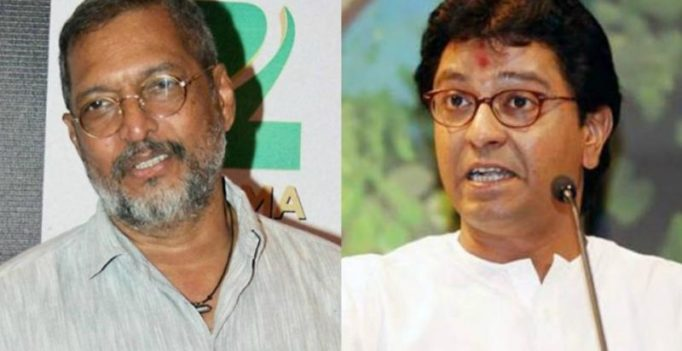 Raj Thackeray slams Nana Patekar over his comments supporting hawkers