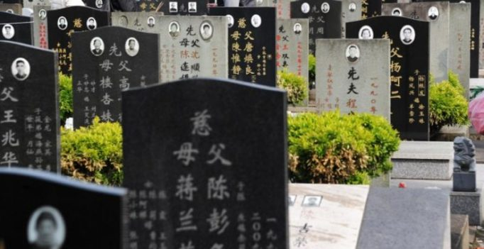 China's 'master' tomb raider gets death penalty for robbing historical burial sites