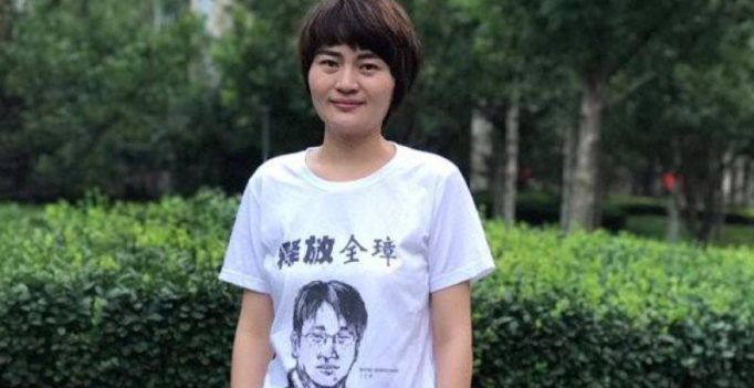 Wife of detained Chinese lawyer, who took on 'sensitive' cases, begins 100 km march