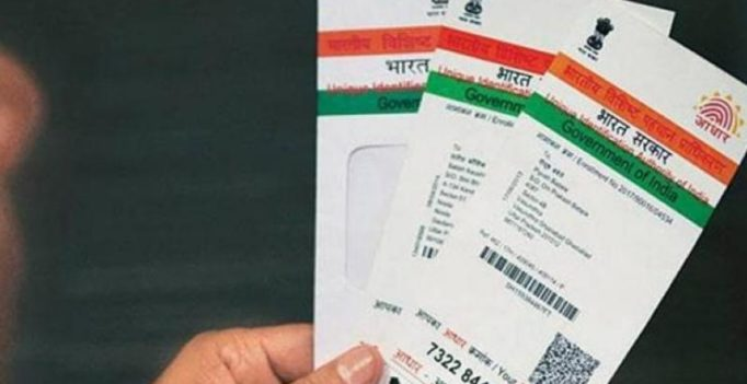 Aadhaar data leak repeat from AP state website