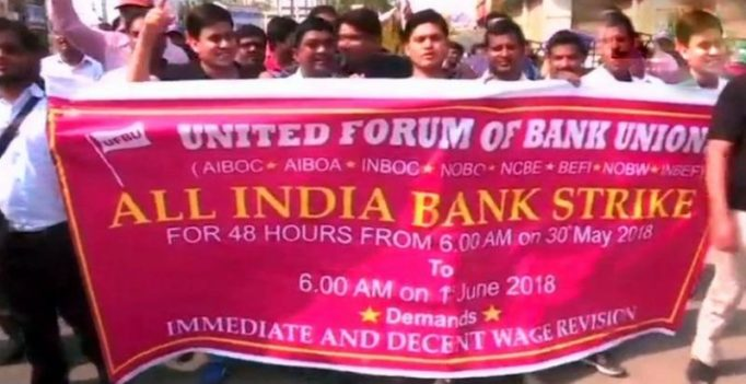 Banks on 2-day strike from today; salary withdrawal, ATM services may get hit