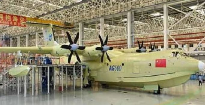 China likely to deliver world's largest amphibious aircraft by 2022: report