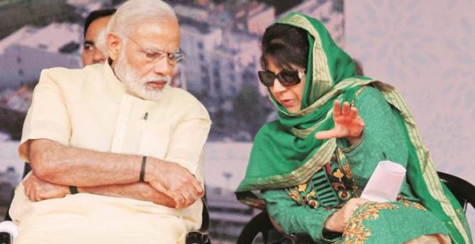 Day after PDP-BJP break alliance, Prez approves Governor's rule in J&K