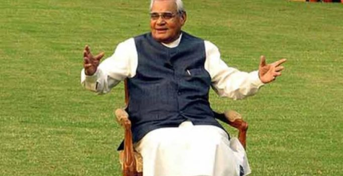Atal Bihari Vajpayee admitted to AIIMS with kidney issues, undergoing dialysis