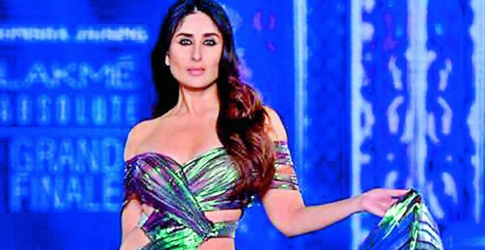 Kareena Kapoor Khan's new make-up line