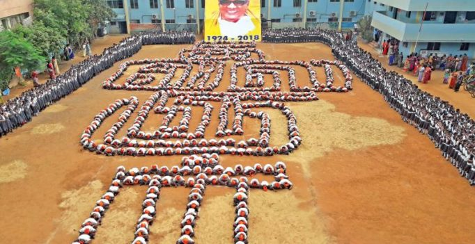 Post-MK scene: DMK to play key role in federal front