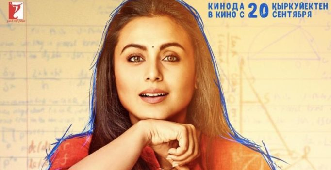 Not only Russia, Rani Mukerji's Hichki finds release in Kazakhstan too!