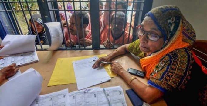 Bigoted, discriminatory agenda: Indian-American body wants Assam NRC list suspension