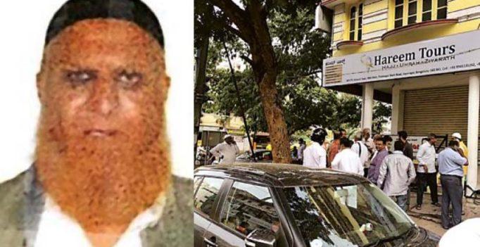 Haj tour: Man dupes 103 of Rs 3 crore