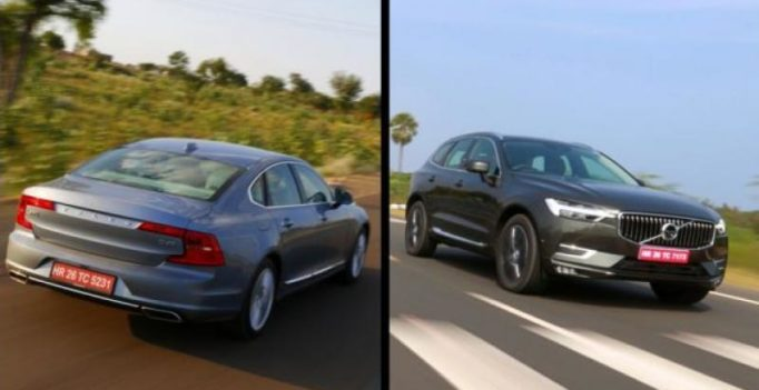 Volvo S90, XC60 now more affordable; get new base variant