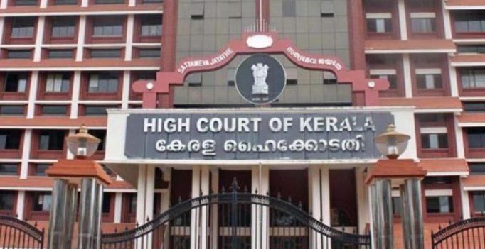 Review salary order, says Kerala HC