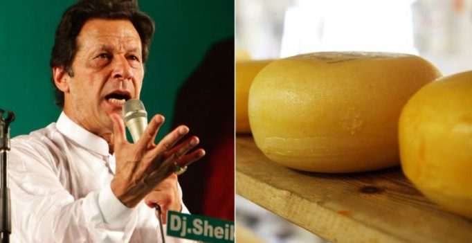 Bizarre: Imran Khan to ban cheese to boost Pakistan's economy, Twitter goes berserk