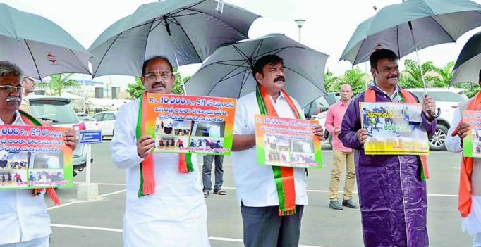 BJP men say AP House is leaking, come prepared