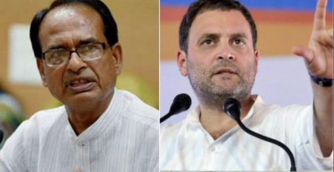Will file defamation suit against Rahul for false allegations: Shivraj Singh Chouhan