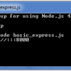 What is Express.js
