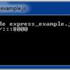 Install Express.js