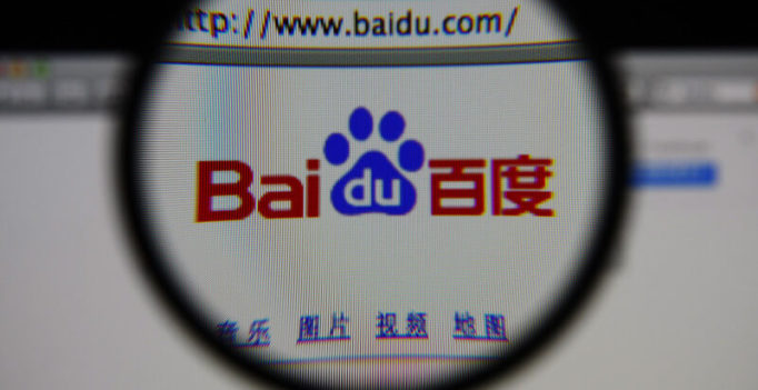 Baidu Upgrades Mobile Virtual Assistant With Local Commerce Services