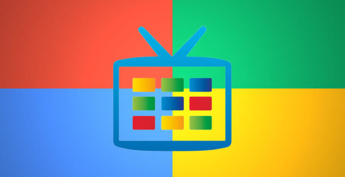 Google to display TV station listings & times for searches on your favorite shows