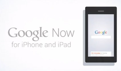 Will Google Now For iPhone & iPad Boost Google Search App Usage?