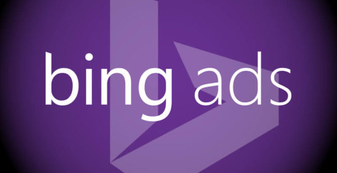 Bing To Drop Auction Insights & Opportunities Tab From Bing Ads Intelligence