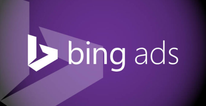 Bid Boosting On Bing: Discover The Untapped Value