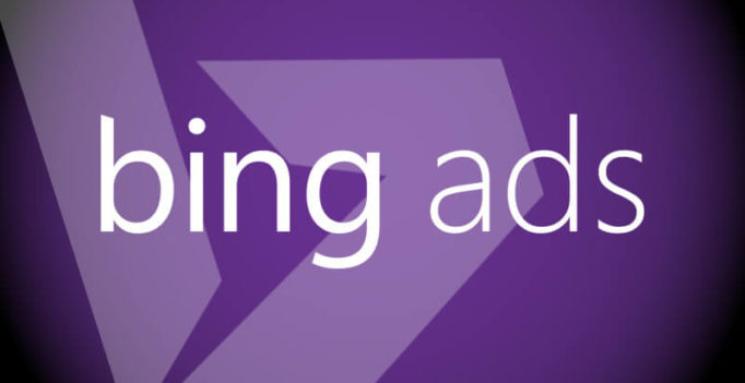 Bing Ads Remarketing Now Available For Search And Shopping Campaigns
