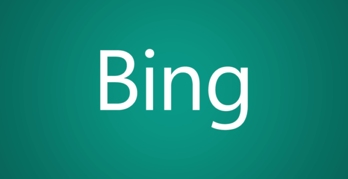 Bing improves its math skills with interactive times table, geometry calculator & more